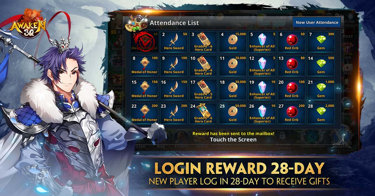 Login reward